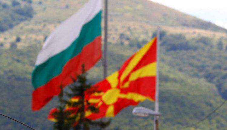 Qeveria e përkohshme bullgare nuk do ta heqë veton ndaj RMV-së