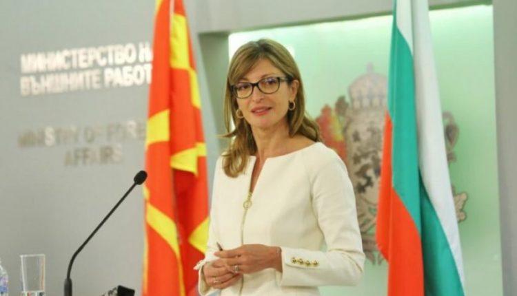 Kontesti me Bullgarinë, Zaharieva: Kujdes me sovranitetin!