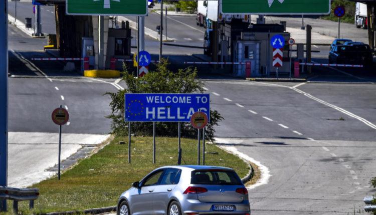 MPJ publikon kushtet për hyrje në Greqi