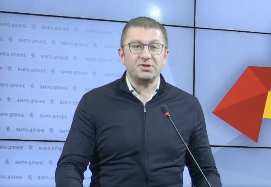 VMRO: Mosdekretimi i ligjit për ndërtimet pa lejë, e drejte e Presidentit