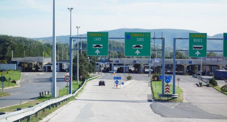 Greqia sot hap kufirin për shtetasit e Maqedonisë së Veriut