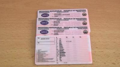 Mbretëria e Bashkuar njeh patentat e shoferit nga Maqedonia e Veriut