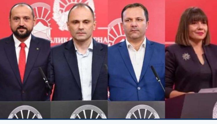 SDSM-ja strehë  stramastikëve dhe e individëve me identitet të dyshimtë kombëtar!