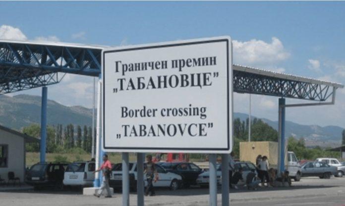 Iku nga dënimi me burg, kapet në Tabanoc