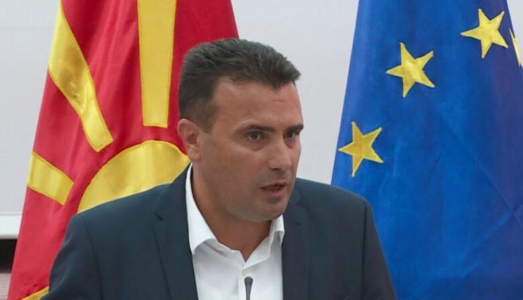 Zaev: Bullgaria të tregojë përmasa evropiane dhe të vazhdojmë procesin për anëtarësim në BE