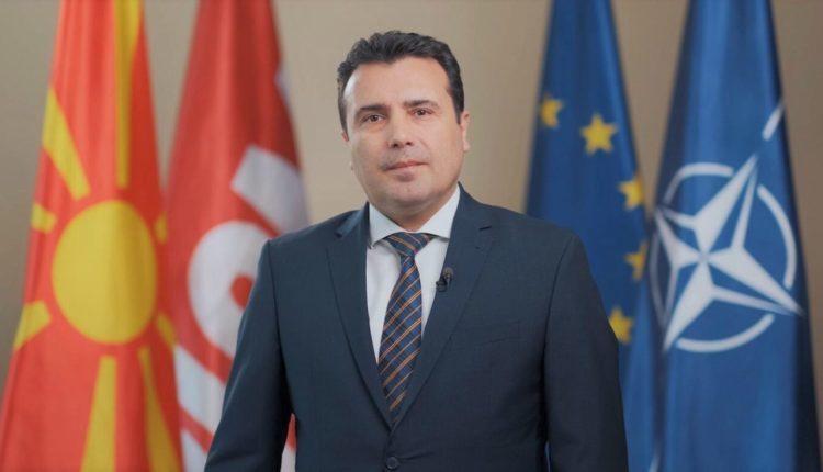 Zaev: Evropa përballë një përgjigjeje serioze, çfarë vlera evropiane dhe çfarë porosish do t'u dërgojë edhe qytetarëve të RMV-së
