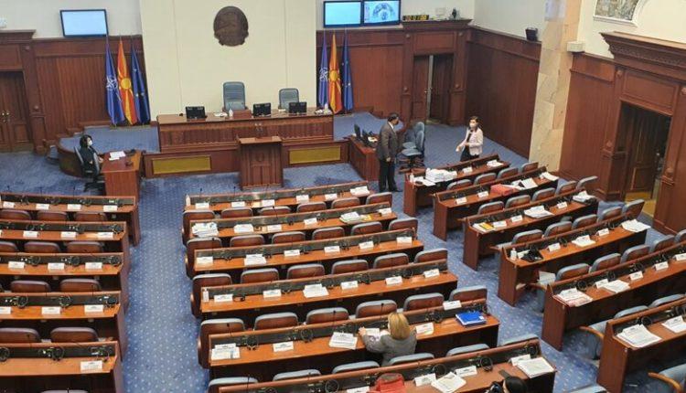 Kuvendi kthehet në sallën plenare