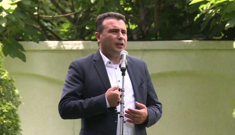 Ligji për shtetësi, Zaev: Kuvendi do gjejë zgjidhje, pavarësisht bllokadave