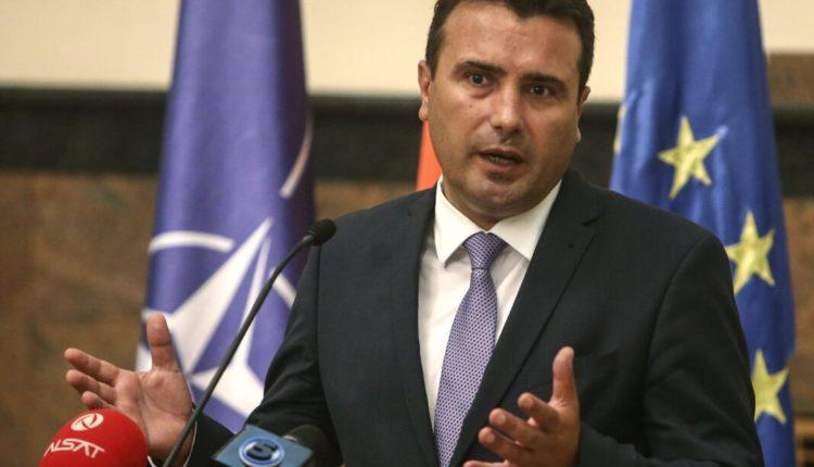 Skandali me mazutin, Zaev: Ka parregullsi, po përgatitet raport i detajuar