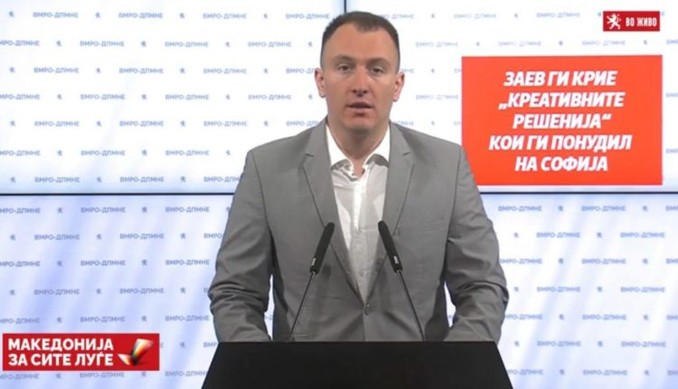 VMRO: Zaev fsheh zgjidhjet që i ka ofruar Sofjes