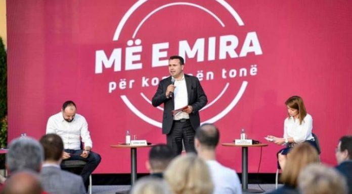 LSDM shpalli thirrjen për kandidatët për kryetar komunash, ja kushtet