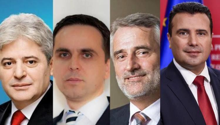 Koalicionet për lokalet, Zaev në bisedime me tre liderë shqiptarë