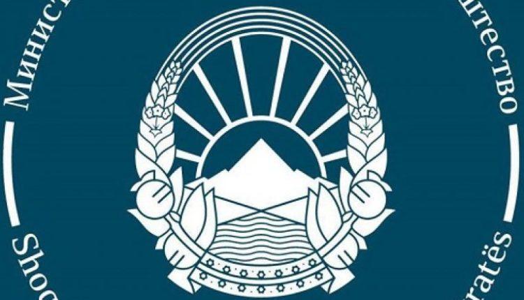 MSHIA Maqedoni: Dokumentet e Draft-planit aksional të Strategjisë Nacional janë vendosur në ENER