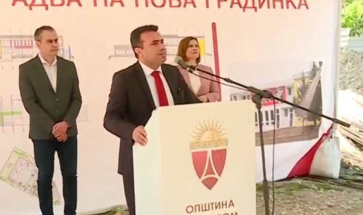 Zaev: Jam i gatshëm të shkoj në Sofje dhe të kërkoj zgjidhje
