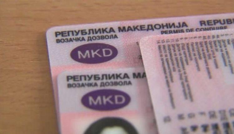 4 persona pranuan fajin për patentat e rreme në Maqedoni