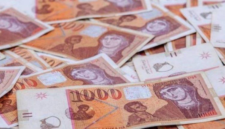 Komunat më pak transparente se ministritë, më së paku publikohen informacionet për financat