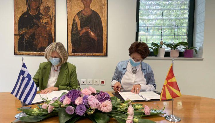 Në Selanik,nënshkruhet memorandum bashkëpunimi mes Ministrisë së Kulturës dhe Qendrësevropiane për përmendore bizantine dhe postbizantine