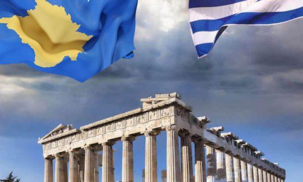 Greqia: Mbështesim liberalizimin e vizave, por nuk do ta njohim Kosovën