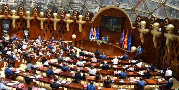 Në Kuvend u mbajtën vazhdime të pesë seancave, u miratuan disa ligje, u sigurua kuorum