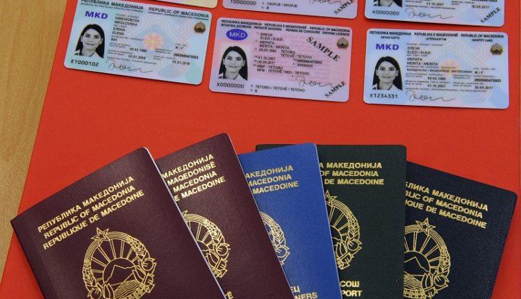 MPB: Sistemi për lëshimin e dokumenteve personale do të jetë jofunksional për disa ditë