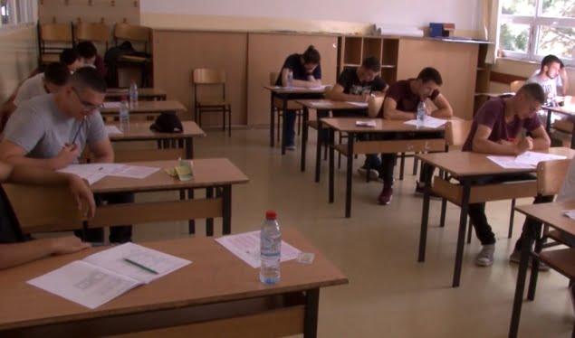 Sot nisin provimet e Maturës Shtetërore në Maqedoninë e Veriut