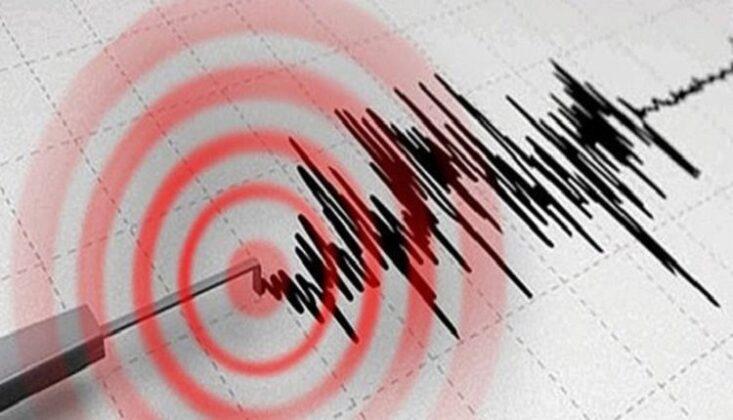 Tërmeti dridh Maqedoninë e Veriut