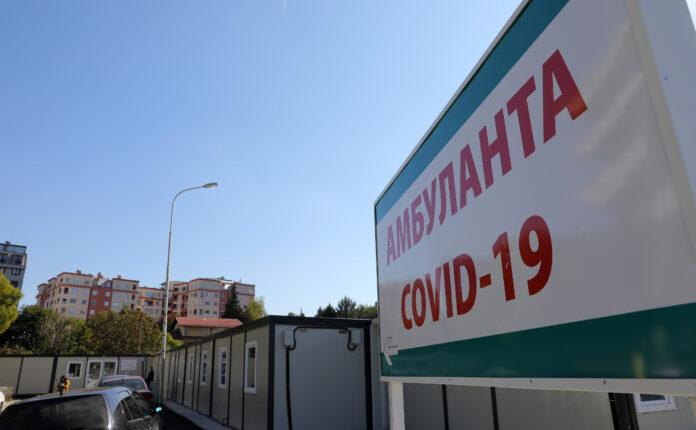 Vetëm një pacient është hospitalizuar në Covid-qendrat në Shkup