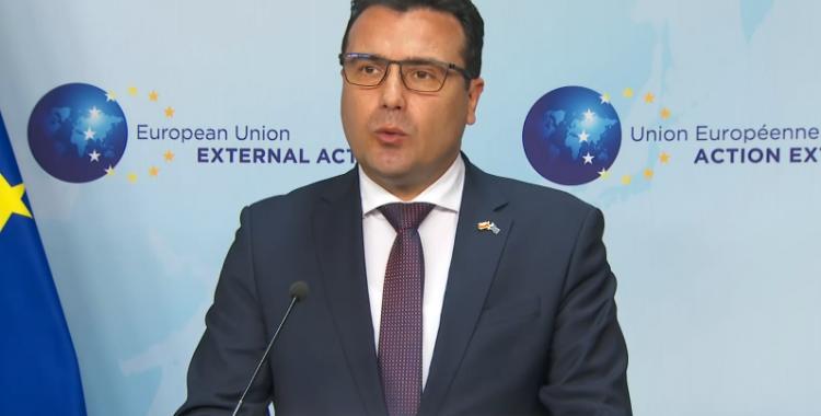 ZAEV: E  ardhmja e Evropës është me Ballkanin Perendimor