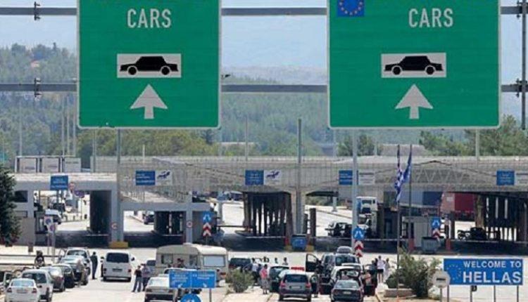 Maqedoni: Vazhdohen masat aktuale për hyrje në Greqi