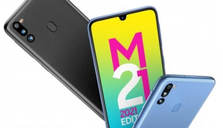 Samsung Galaxy M21 2021 Edition ka tre kamera dhe kushton 140 euro