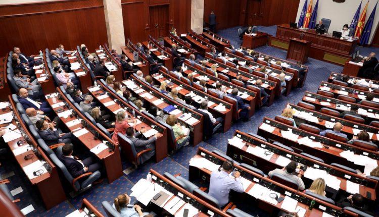 Përfundoi debati në ditën e dytë për ribalancin e Buxhetit
