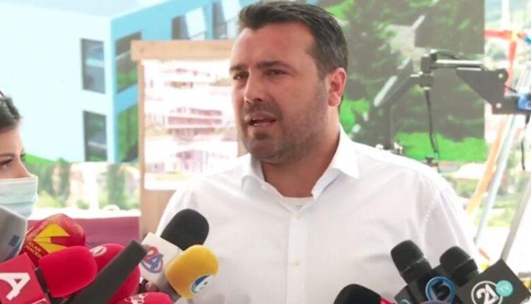 Zaev: S'ka zgjidhje për vendosje të grafës etnike në letërnjoftim