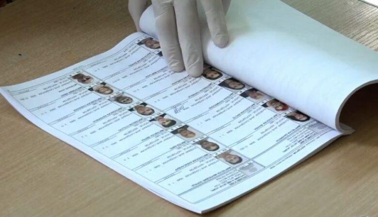 Kodi Zgjedhor, shpalosen detaje nga ndryshimet