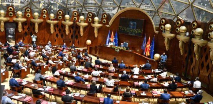 Kuvendi miratoi rendin e ditës, Ligji për shtetësi në pikën e 9-të