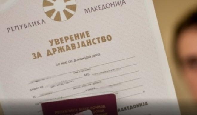 """""""E Majta"""" bllokon Ligji për shtetësi, Zejdi: Apasiv po ushqen elektoratin me nacionalizëm"""