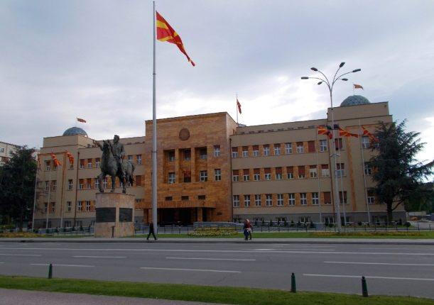 Kuvendi do të debatoj për rezolutën e VMRO-DPMNE-së