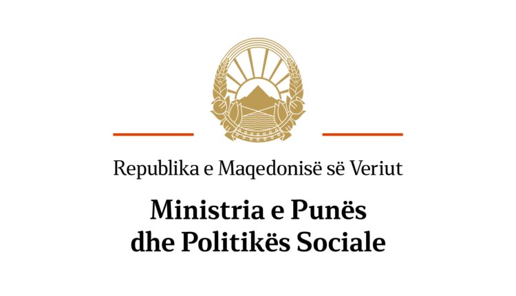 MPPS: Subvencion pagash edhe për 438 të papunë