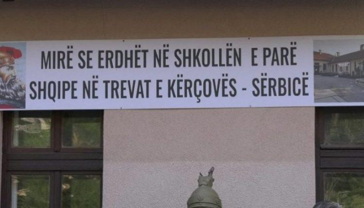 Manifestohet 80 vjetori i shkollës së parë shqipe në Kërçovë