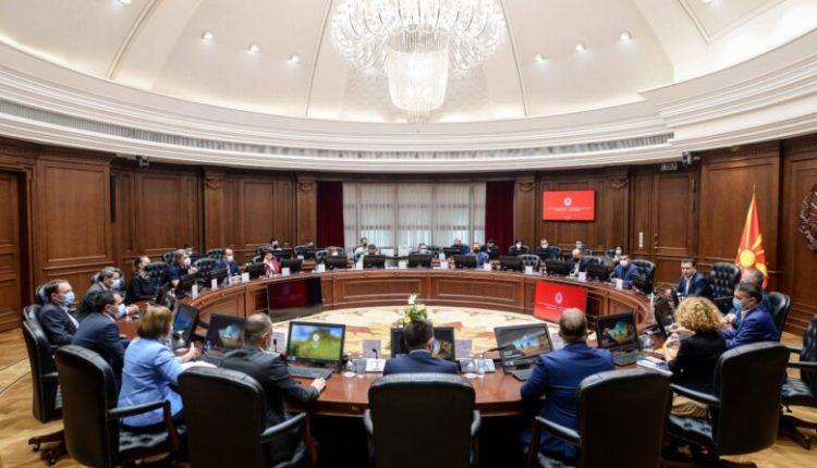 Vendimet e Qeverisë së Maqedonisë së Veriut nga seanca e 108-të