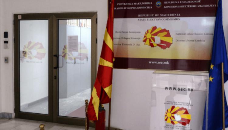 Përfundoi afati për konfirmimin e listave të kandidatëve për kryetar dhe këshilltar komunal