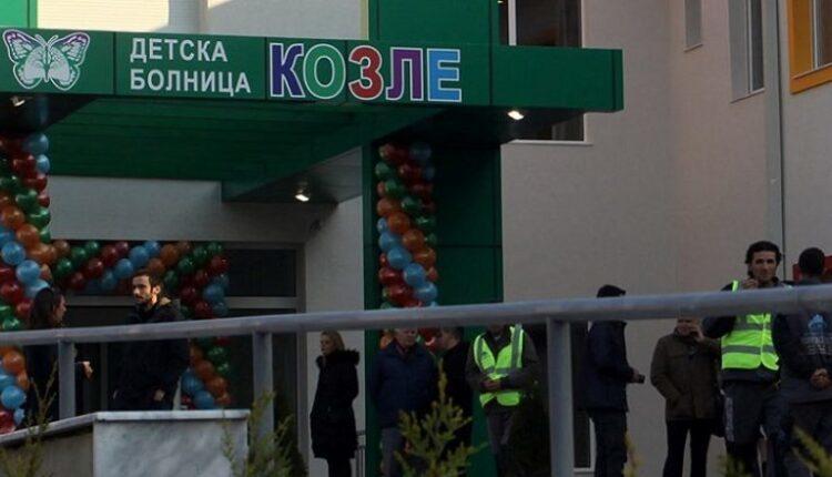 Në Spitalin e Fëmijëve Kozle, pesë fëmijë janë në mbështetje të oksigjenit
