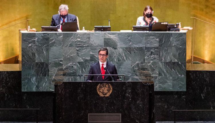 Pendarovski: Lidership përgjegjës vizionar, empati, bashkëpunim dhe solidaritet më të madh