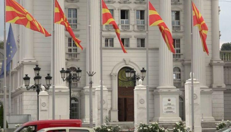 Alarm për bombë para Qeverisë, arrestohet denoncuesi