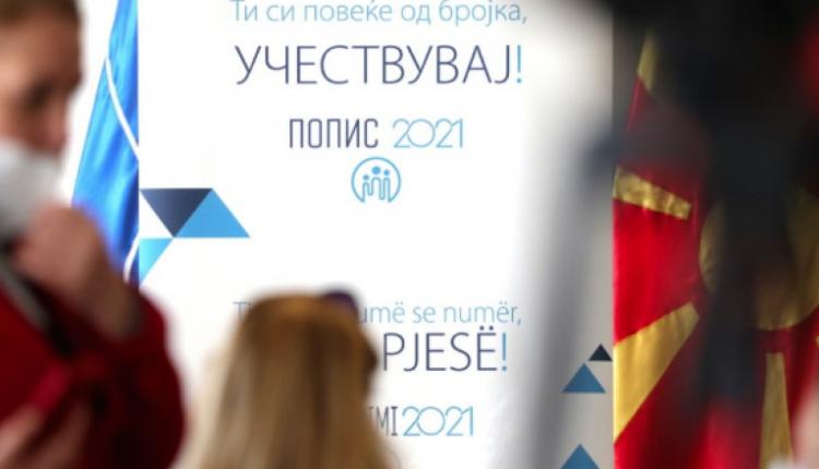 Mbi një milion qytetarë të regjistruar në Maqedoninë e Veriut