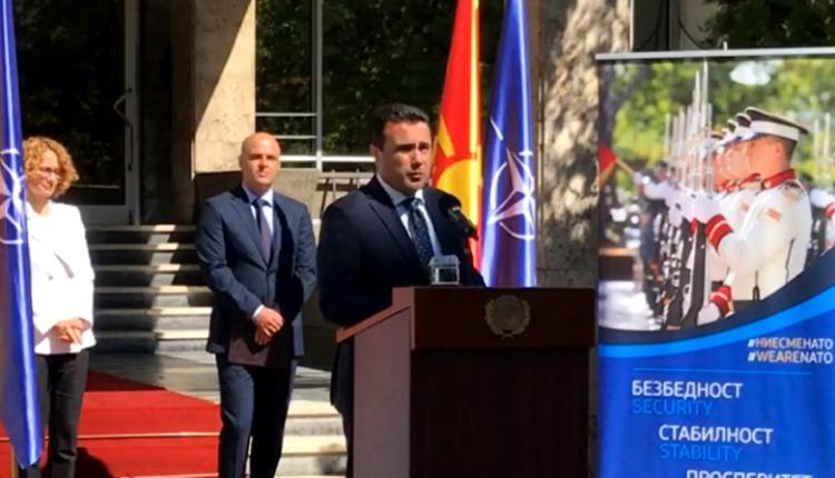 Zaev: Presim dritë jeshile nga Bullgaria