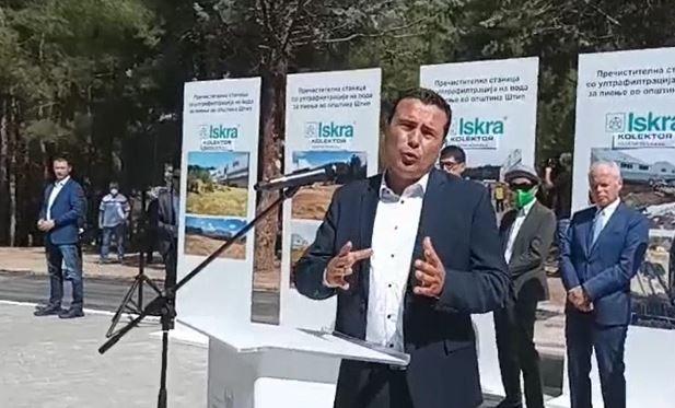 Zaev: Të mësojmë nga kritikat e presidentit Pendarovski