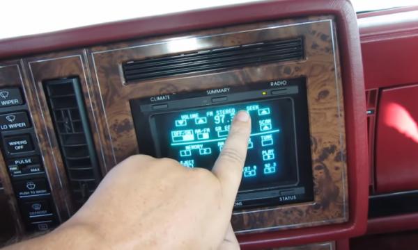 Vetura e vitit 1986 që kishte ekran (VIDEO)