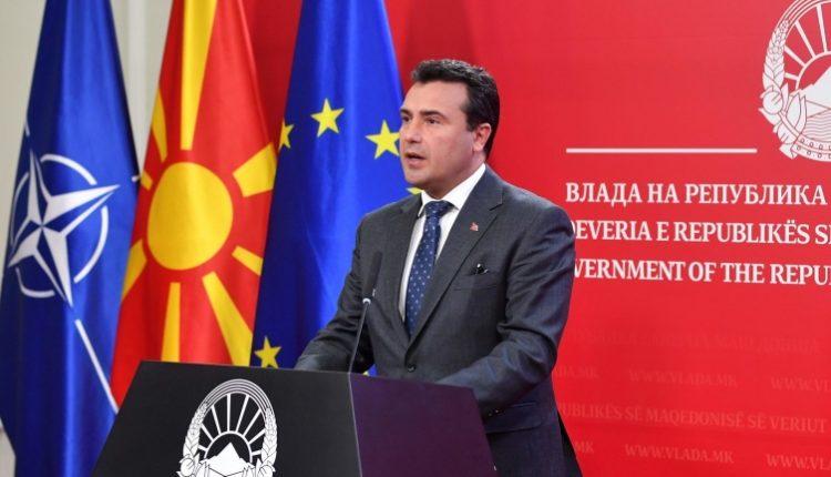 Zaev: Të votojmë për kryetarët dhe këshilltarët më të mirë që bashkëpunojnë dhe sjellin zhvillim